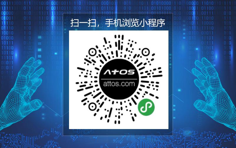 ATTOS奢侈品 XC064