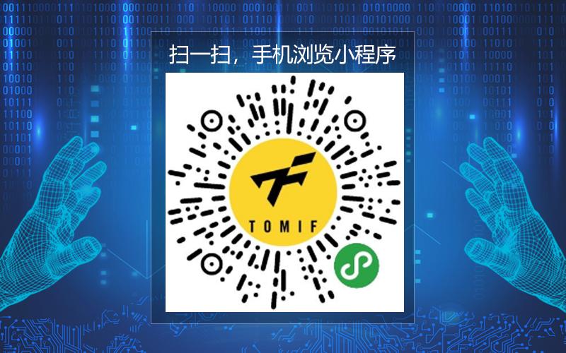 TOMIF透明风运动旗舰店 XC070