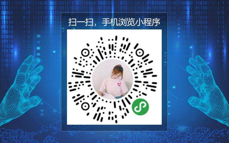 睡衣厂家批发 XC089