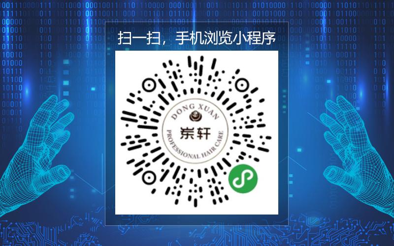 东轩美品汇XC003