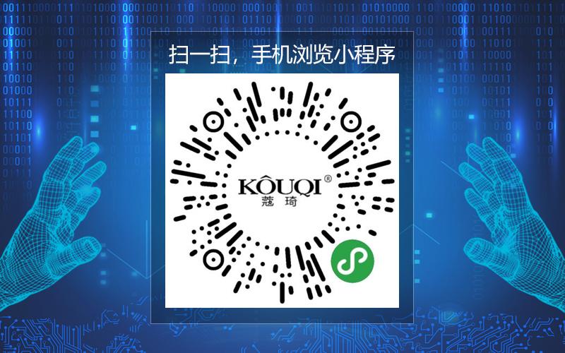 护肤品行业市场XC010