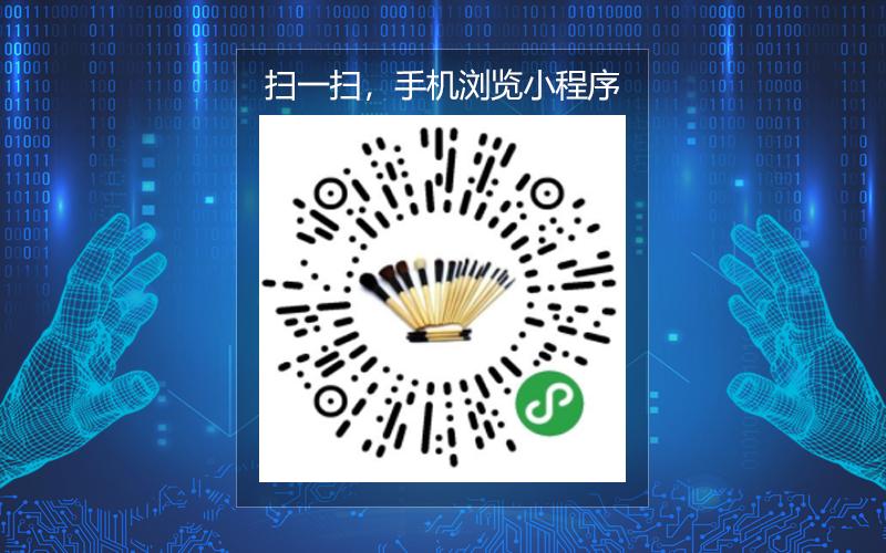 美容工具XC014