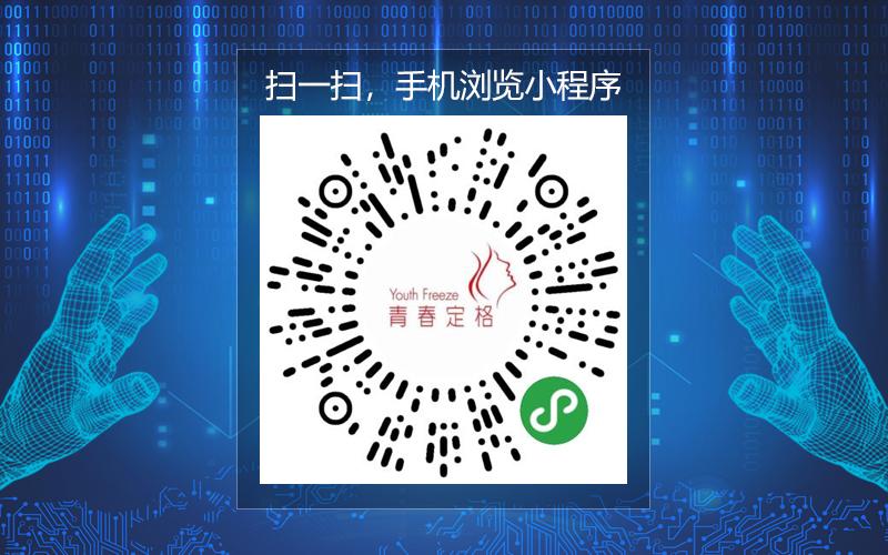 潼南头彩青川定格形象设计XC026