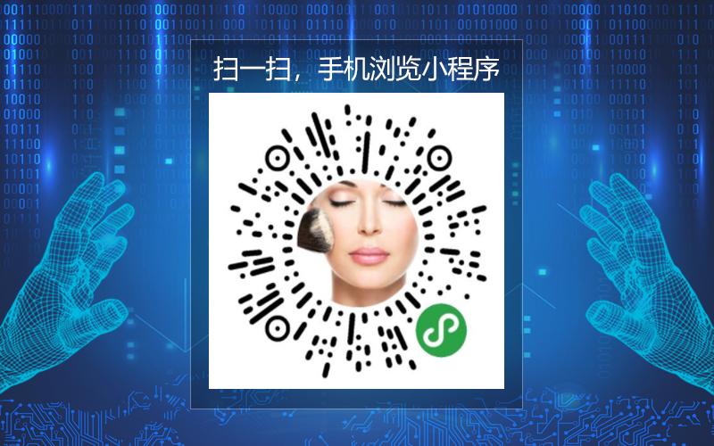 西双版纳丽颜美妆XC030
