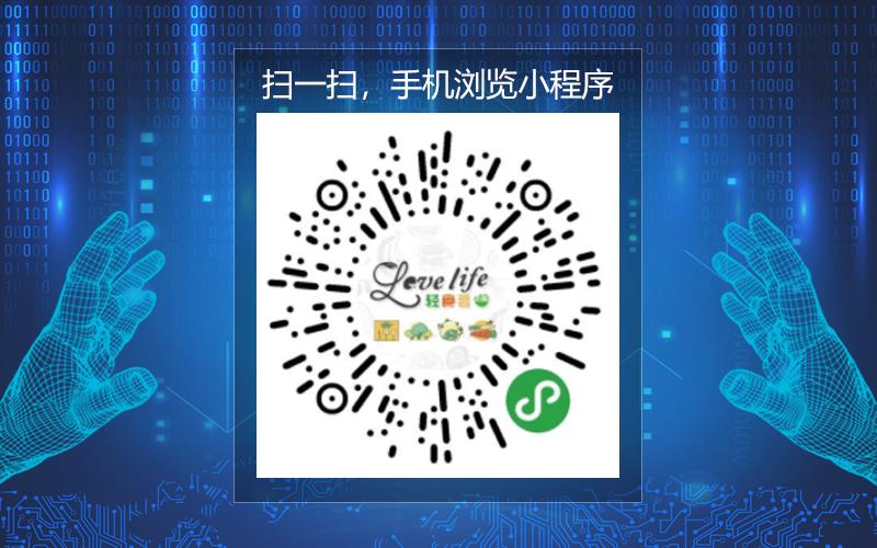 Love life 轻食荟XC037