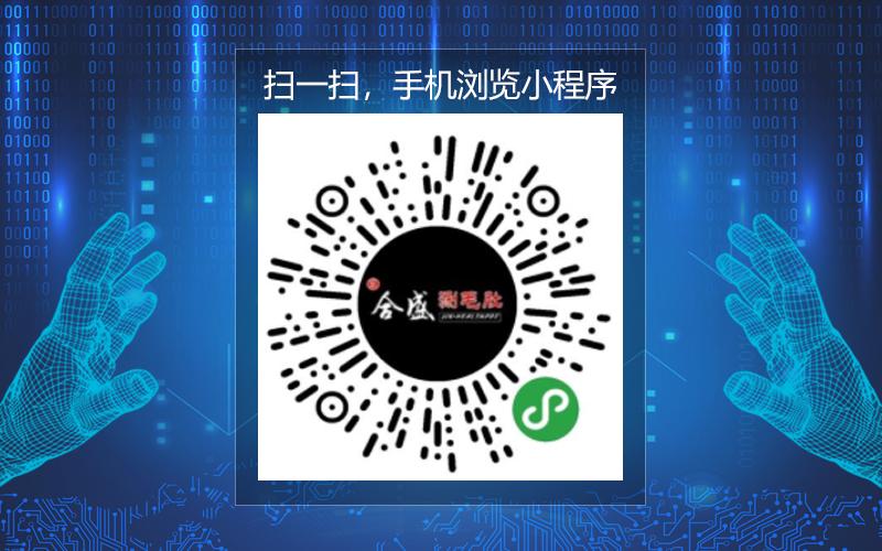 金合盛涮毛肚店XC046