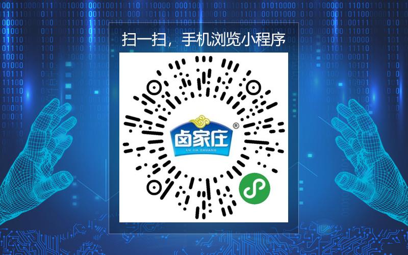 重庆小火锅XC062