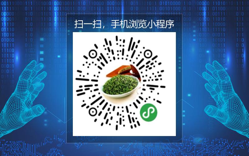 安溪茶叶批发网 XC193