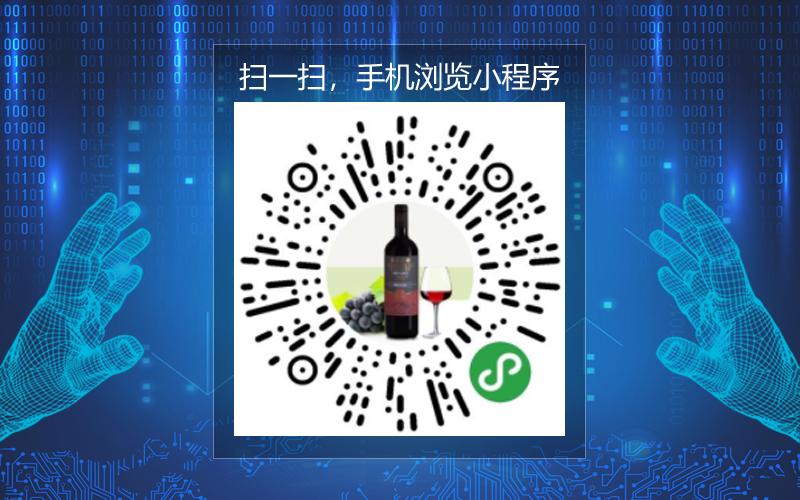 红河州酒水 XC209