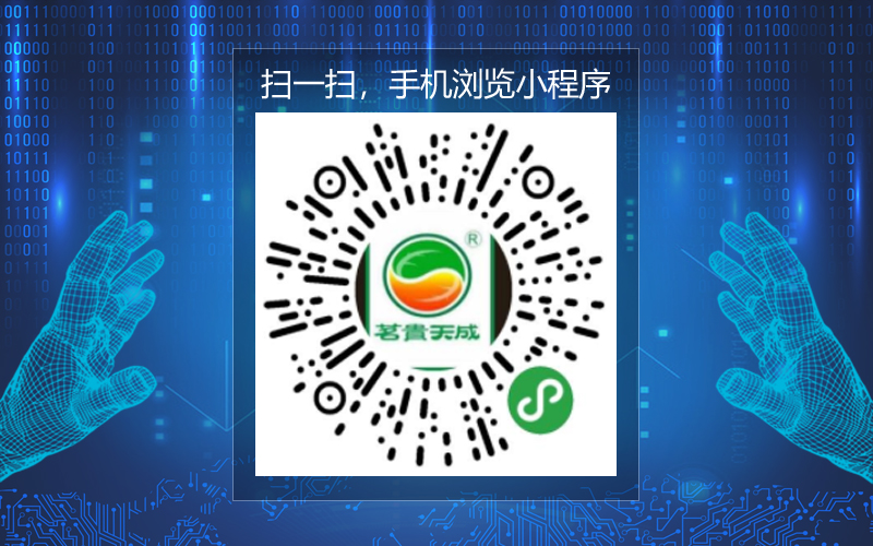 云南普洱茶零售批发商城 XC236