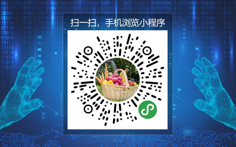 生态果蔬官方平台 XC182