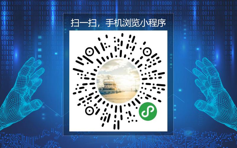 万州四季鲜菜市场 XC189