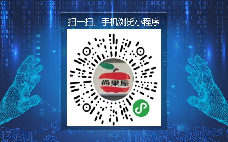 扬州生鲜水果 XC191
