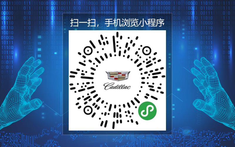 日照森岳凯迪拉克4S店 XC120