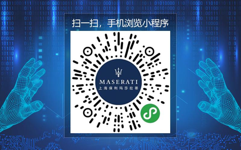 上海保利玛莎拉蒂4S店 XC122