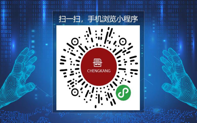 数码热转印纸行业官网 XC163