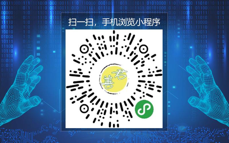 浙江生活日用品商城 XC169