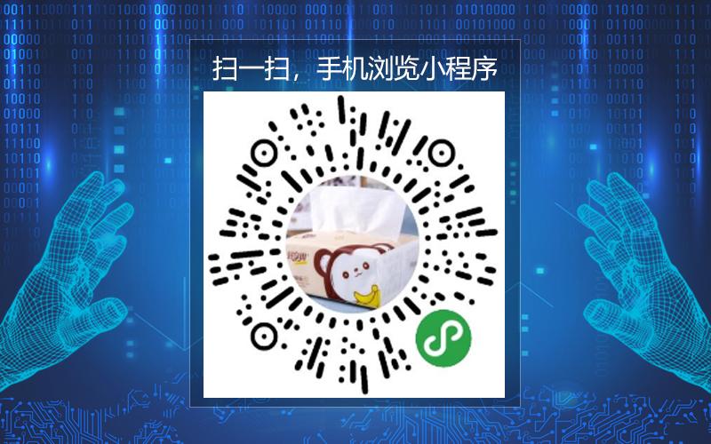 纸巾湿巾亿柔 XC170