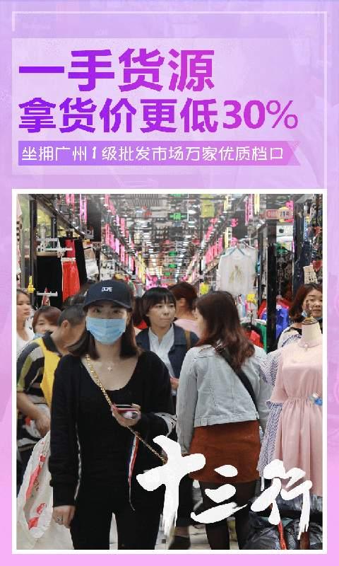 Online Clothing Wholesale WG002