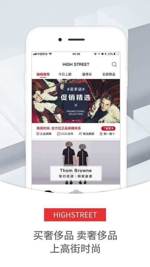 高街时尚 WG011