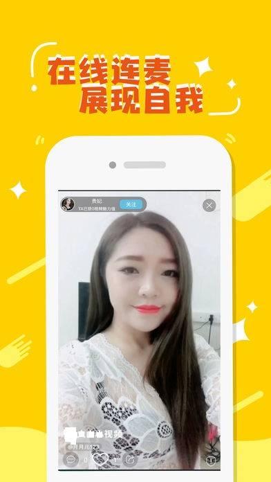 漫语 SJ003