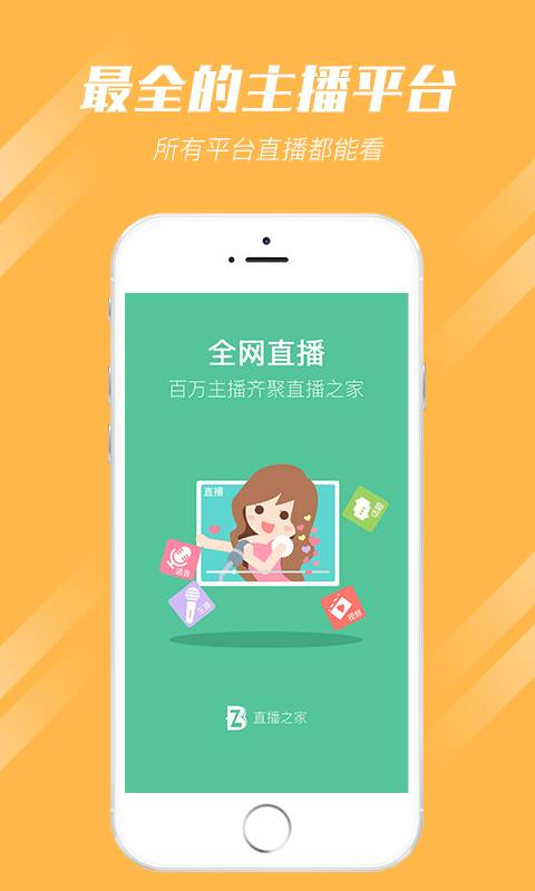 HuaYu Live Broadcast YY006
