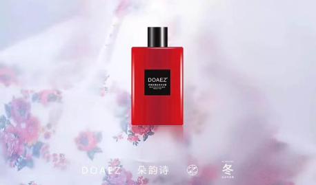 DOAEZ 沐浴露形象图 KC007