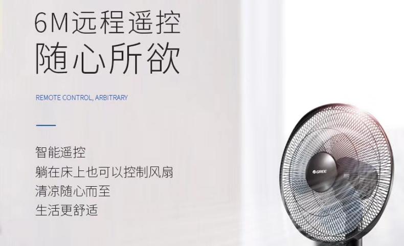 格力电器-爆款产品 KC009