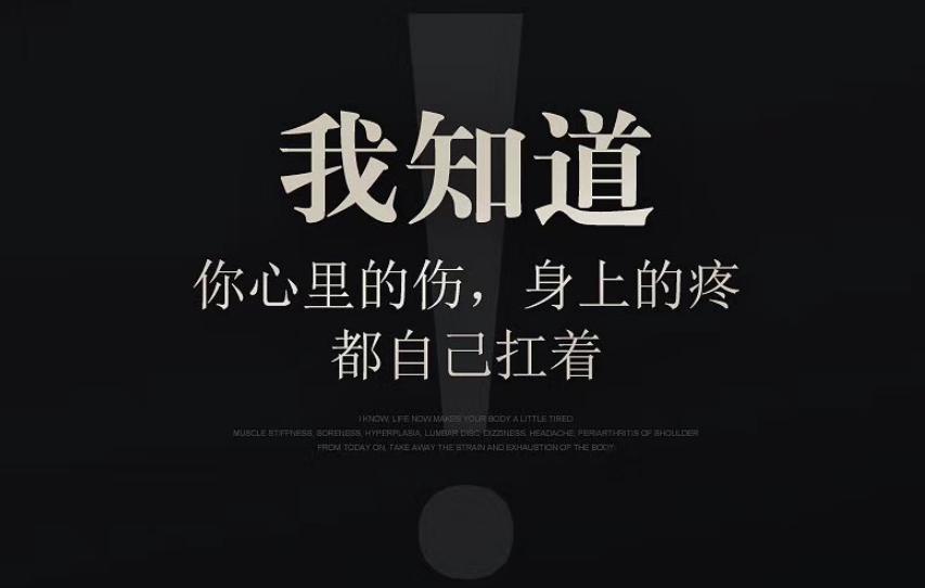 高山堂-全息黑砭贴 KC025