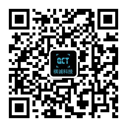 Scan QR code on Wechat to contact