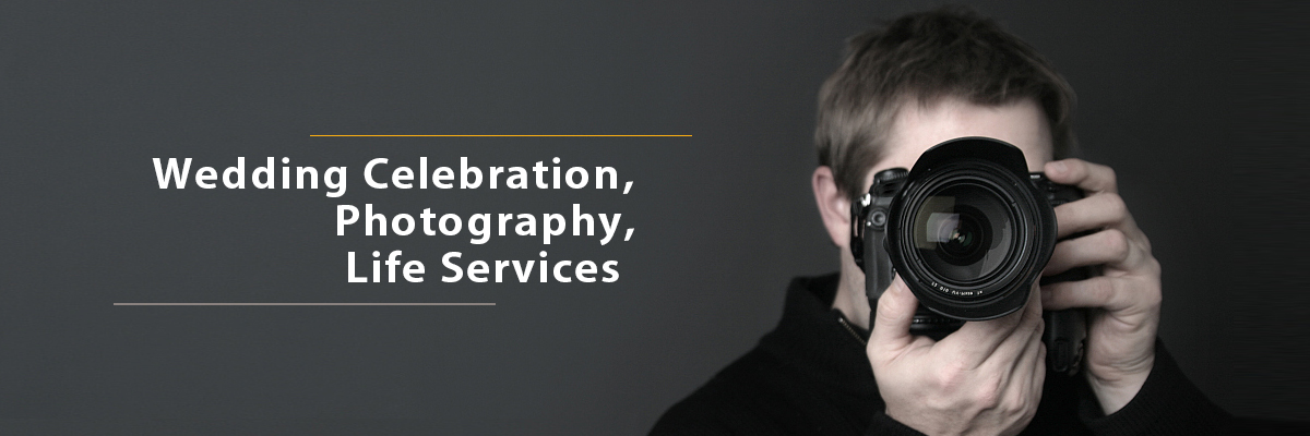 Wedding Celebration, Photography, Life Services